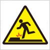 段差・つまづきの注意アイコン標識マークのイラスト