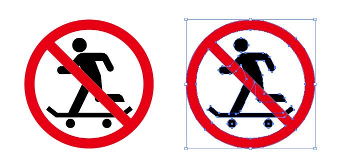 スケートボード・スケボーの禁止区域を表す注意標識