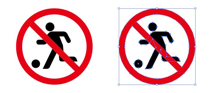 公園などでの球技・ボール遊び禁止標識アイコン