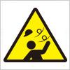 強風注意の標識アイコンイラスト