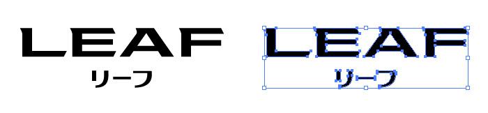 リーフ(LEAF)のロゴマーク