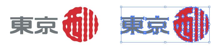 東京西川のロゴマーク