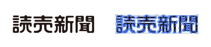 読売新聞グループ本社のロゴマーク