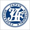 JAF(JAPAN AUTOMOBILE FEDERATION)のロゴマーク