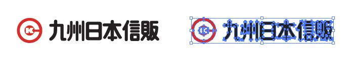 九州日本信販のロゴマーク