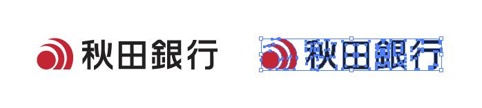 秋田銀行のロゴマーク