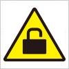 施錠の確認注意を表す注意標識アイコンマーク