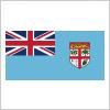 ユニオンジャックに盾のモチーフが入ったフィジー共和国の国旗パスデータ