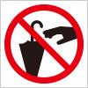 傘の盗難禁止、注意標識アイコンマーク