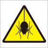 蜘蛛注意を表す標識アイコンマーク