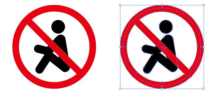 座り込み禁止を表す標識アイコンマーク