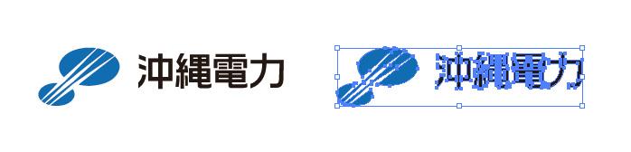 沖縄電力のロゴマーク