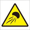 クラゲ注意を表す標識アイコンマーク