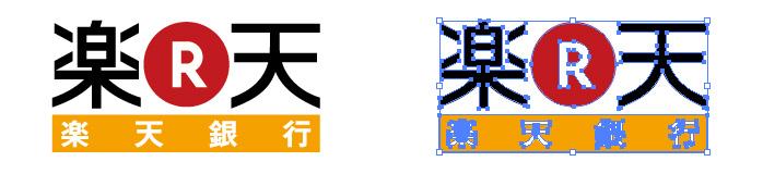 楽天銀行のロゴマーク