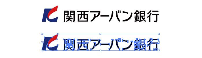 関西アーバン銀行のロゴマーク