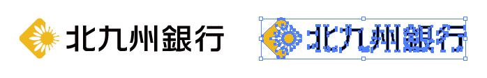 北九州銀行のロゴマーク