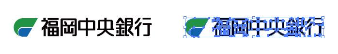 福岡中央銀行のロゴマーク