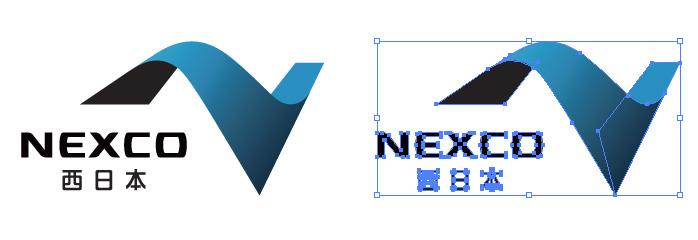 NEXCO 西日本 ネクスコ ロゴマーク