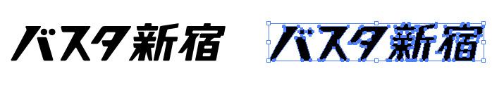 バスタ新宿のロゴマーク