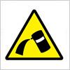 醤油・ソースかけ過ぎ注意の標識アイコンマーク