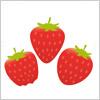 真っ赤なイチゴのイラスト