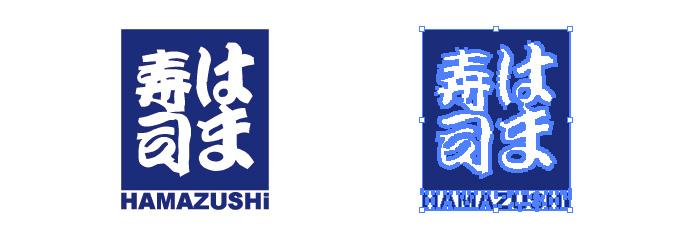 はま寿司のロゴマーク