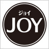 台所洗剤、ジョイ(JOY)のロゴマーク
