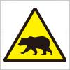 熊遭遇注意の標識アイコンイラスト
