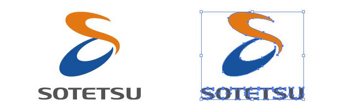 相模鉄道(SOUTETSU)のロゴマーク