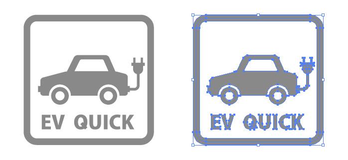 EV高速充電案内の簡易アイコンイラスト