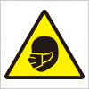 スク着用注意の標識アイコンイラスト