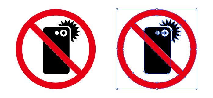 スマホ 携帯 スマートフォン 撮影禁止を表す標識アイコンマーク