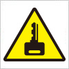 施錠注意を表す標識アイコンマーク