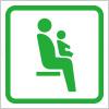 乳幼児をお連れの方を表す優先席・シルバーシートの案内アイコンマーク