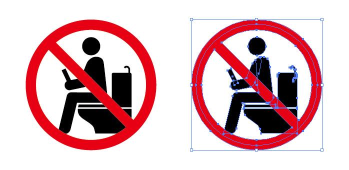 トイレ内でのゲーム・読書禁止を表す標識アイコンマーク