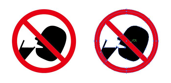 飲料禁止を表す標識アイコンマーク