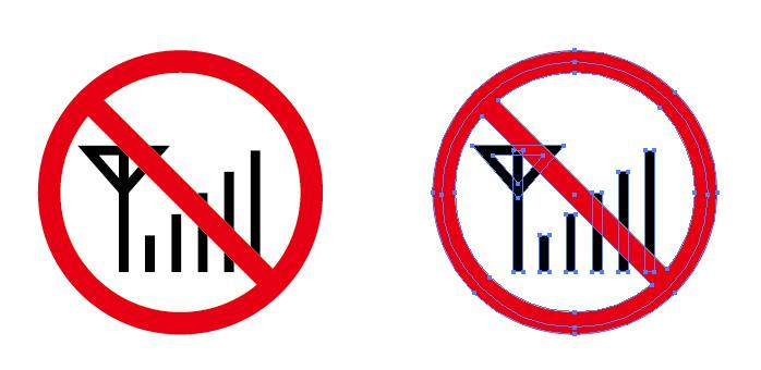 電波無しを表す案内標識アイコンマーク