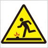 突起注意を表す標識アイコンマーク
