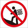 採取禁止を表す標識アイコンマーク