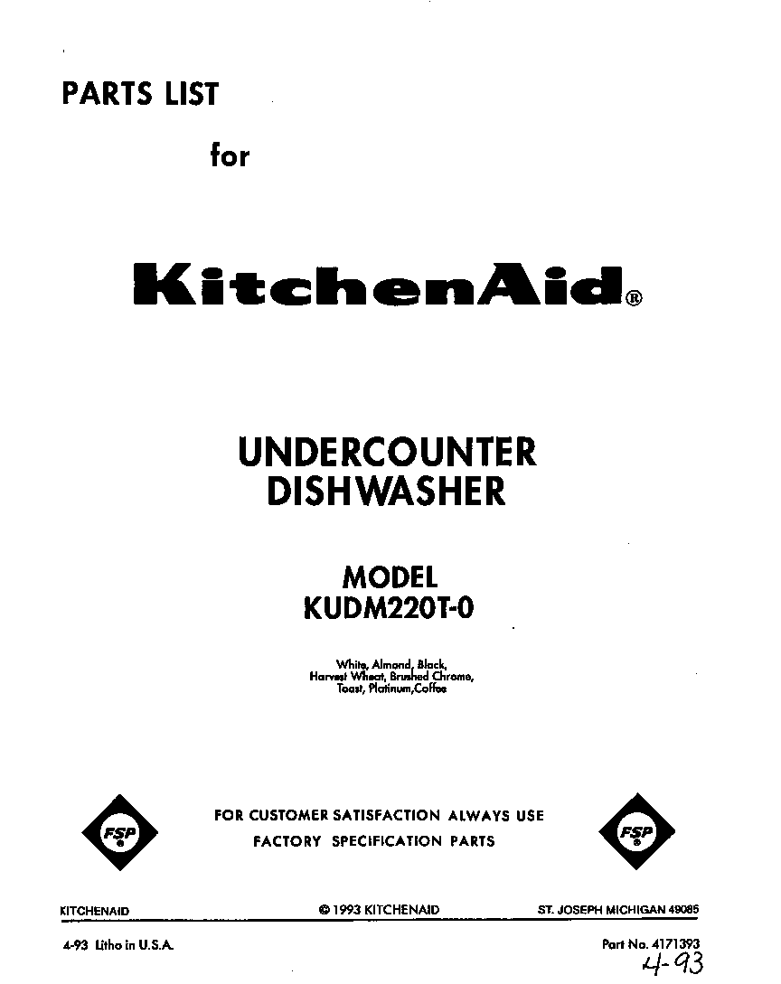 hight resolution of kudm220t0 dishwasher front cover parts diagram