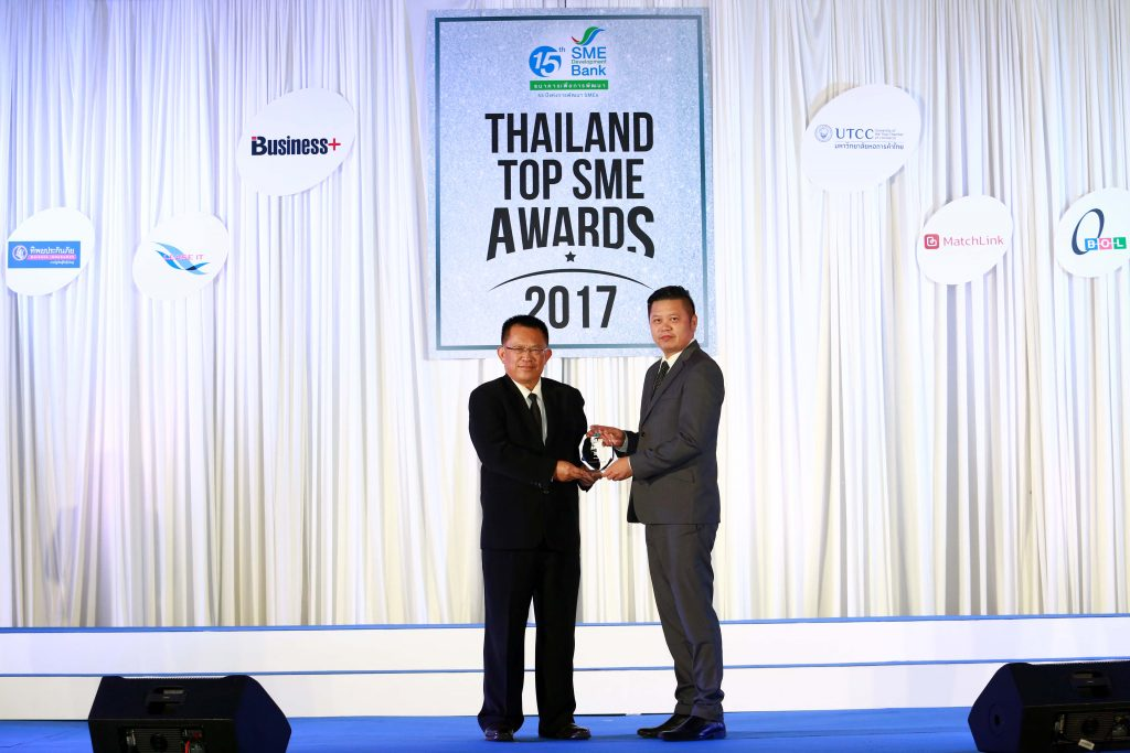 THAILAND TOP SME AWARDS 2017 Archives - Applicad Public