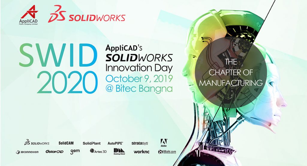 AppliCAD's SOLIDWORKS Innovation Day 2020