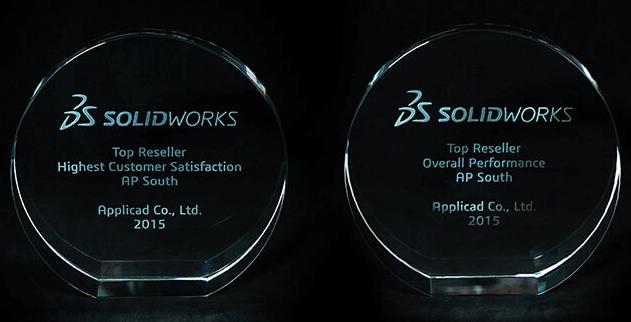 จำหน่าย SOLIDWORKS ลิขสิทธิ์แท้ - เช็คราคา SOLIDWORKS ด่วนพิเศษ