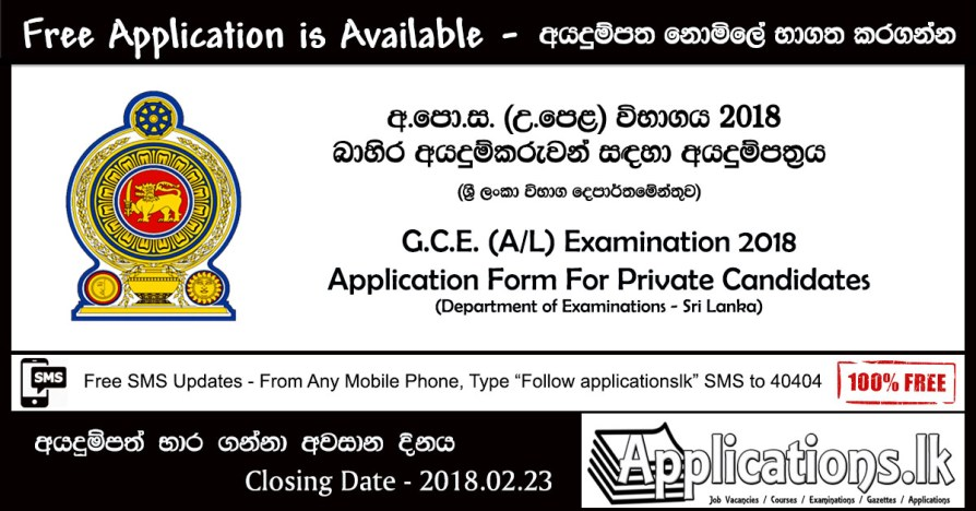 Applications of Private Candidates for G C E  Advanced Level