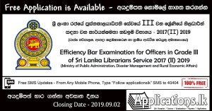 Examinations in Gazette Archives - Applications lk