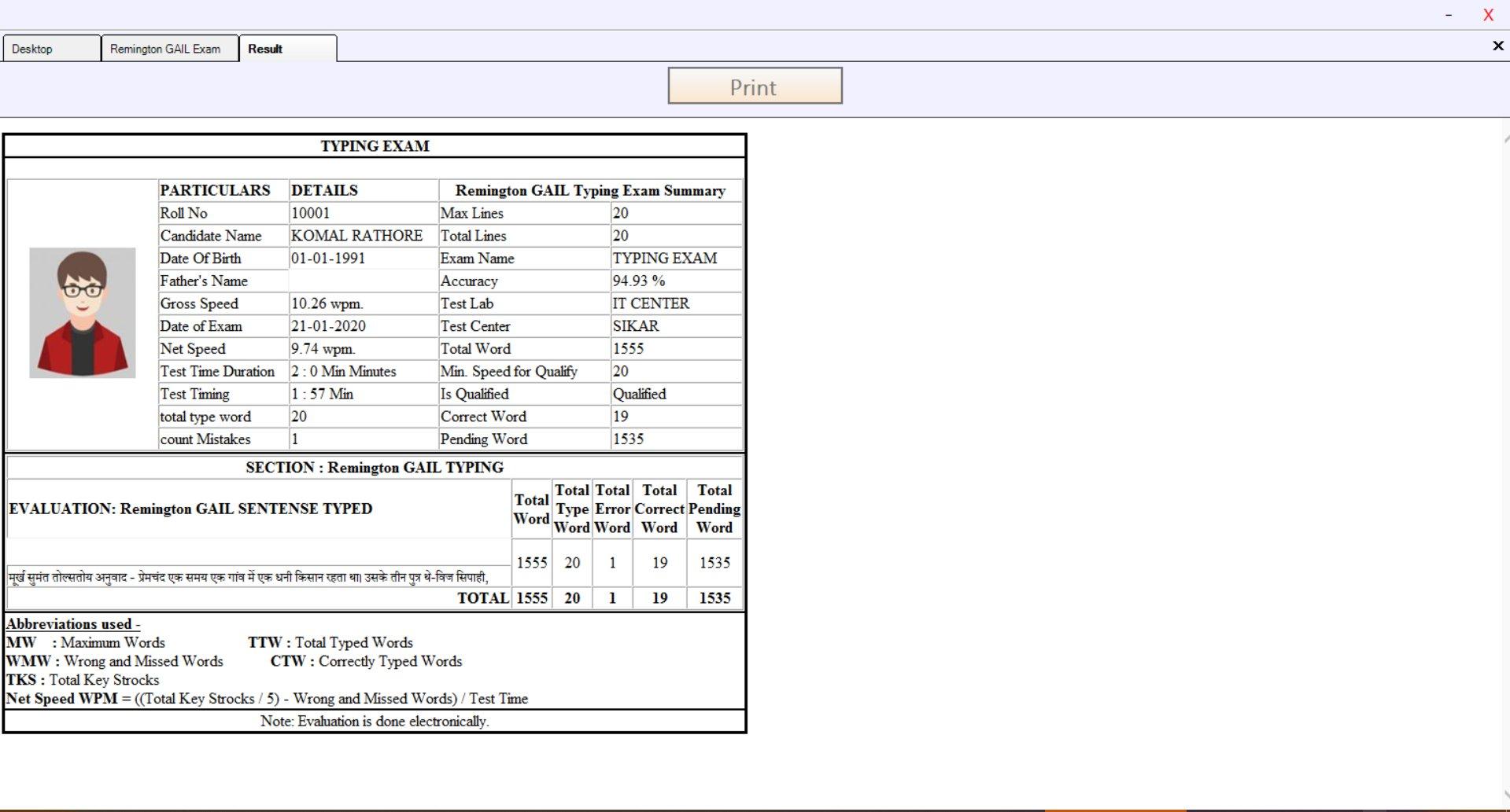 Download Saral Typing