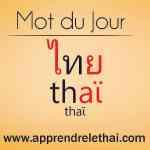 apprendre le thai