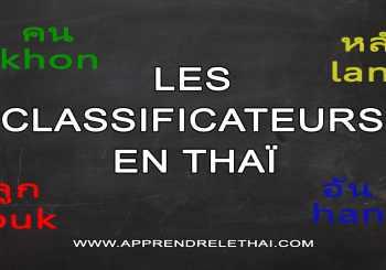 Les Classificateurs en Thaï