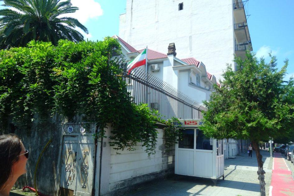 E-visa Iranien, Ambassade de Batumi