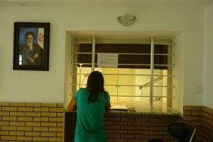 guichet de l'ambassade d'Iran a Batumi